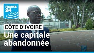 Yamoussoukro, capitale abandonnée de la Côte d'Ivoire
