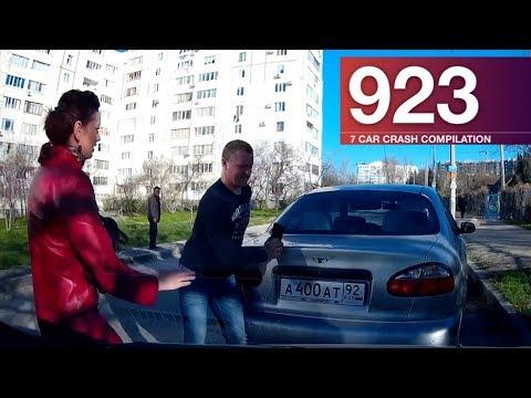Car Crash Compilation 923 - October 2017