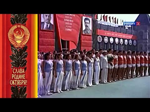 Сталинский СССР - Парад физкультурников 12 августа 1945 года