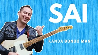 African Soukous Guitar Sai - Kanda Bongo Man Diblo Dibala - Performed by Don Keller.mp3