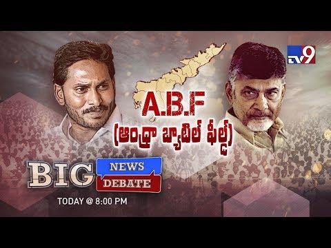 Big News Big Debate : Chandrababu vs YS Jagan in AP - Rajinikanth TV9