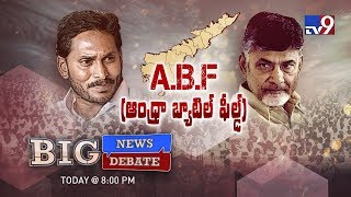Big News Big Debate : Chandrababu vs YS Jagan in AP - Rajinikanth TV9