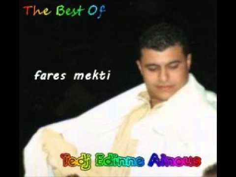 Cheb Zino & Tedj Edinne Ainous Super Live 2003 100% Hball (allah Yarahmek Ya TEDJ) By FARES MEKTI