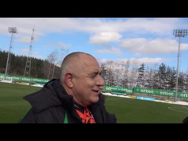 YouSofia TV: Думите на Бойко Борисов след гола на мача Витоша (Бистрица) - Пирин (Благоевград) 2:1