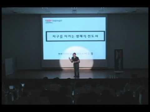 TEDxSejongU-Joon Geol Bae-Why am I a Vegetarian?