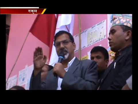 Candidates nomination from aligned party's - Rukum