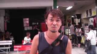 8月5日、岐阜県出身のレゲエユニット「MEGARYU」のRYU REXさんが「恐...