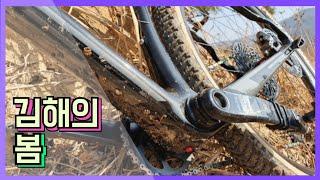 진해mtb클럽(김해천문대~신어산일대) 2021.02.0…