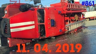 ☭★Подборка Аварий и ДТП/Russia Car Crash Compilation/#861/April 2019/#дтп#авария