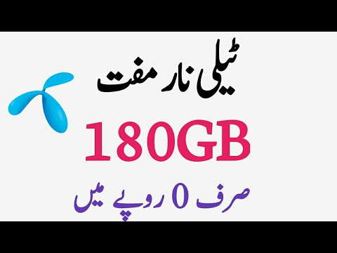 Telenor Free Internet Code 2018
