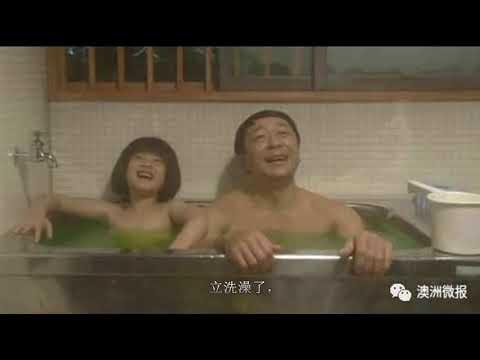 """澳洲妈妈禁止老公给女儿洗澡 称""""男女有别"""" 华人父亲曾因此丧命"""