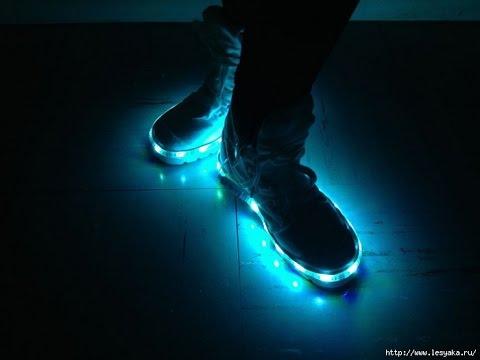 Как сделать светящиеся кроссовки фото 65