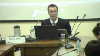 Саймон Дикен. Введение в экономику права на примере трудового права. Часть 1