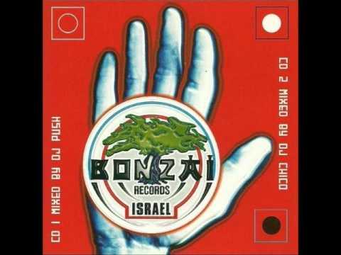 Bonzai Records Israel Mixed by DJ Push CD1