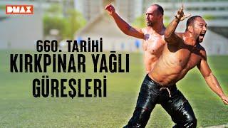 Ali Gürbüz'ün Şampiyonluk Öyküsü | 660. Tarihi Kırkpınar Yağlı Güreşleri