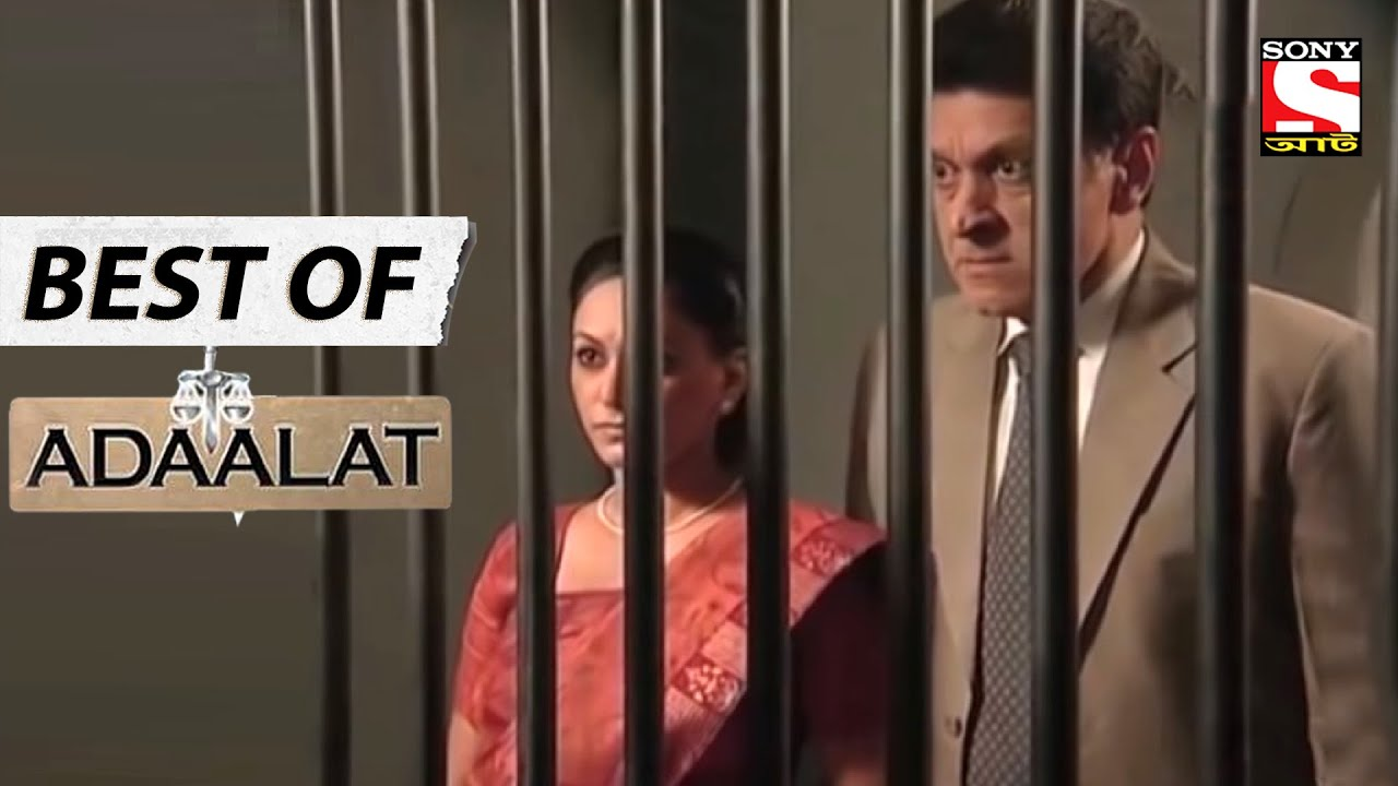 Morgue - Best of Adaalat (Bengali) - আদালত - Full Episode