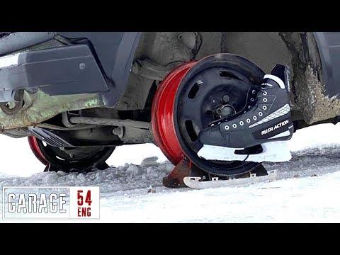 Fitting A Car With Hockey Skates