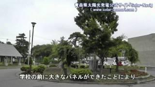 平川市立平賀東小学校/平川市立碇ヶ関中学校