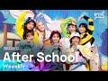 Weeekly위클리 - After School @인기가요 inkigayo 20210411
