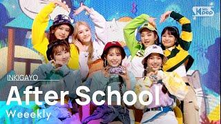 Download Weeekly(위클리) - After School @인기가요 inkigayo 20210411