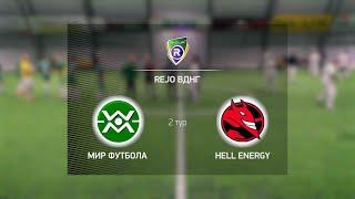 Обзор матча Мир Футбола Hell Energy Турнир по мини футболу в Киеве