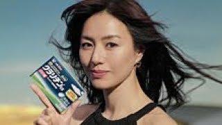 井川遥 CM 大正製薬 クラリチンEX 新登場 飛散本格期篇 http://www.yout...