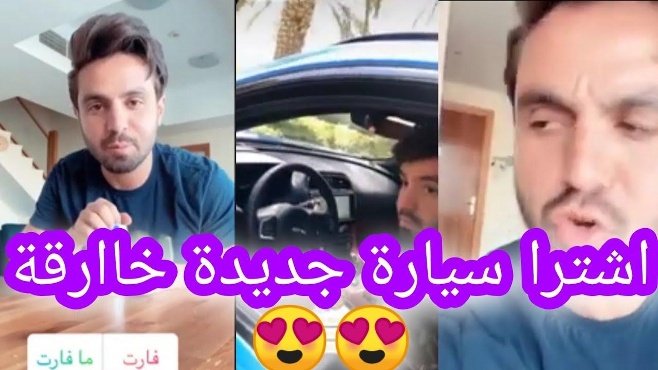 غيث مروان تحدي الريد بول! شوفوا شو صار معو بسبب الجيم والسيارة الجديدة 😍😍😍🔥🔥