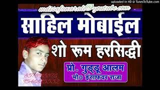 Kaisan Bade Aalu Devarwa- (Md Insafawar Ali