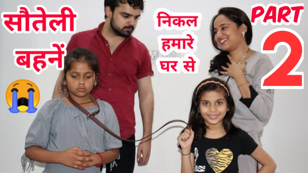 सौतेली बहनें  | Part-2 | Masoom Ka Dar | Hindi Moral stories | Chulbul Videos