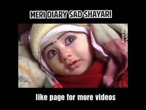 MERI DIARY SAD SHAYARI
