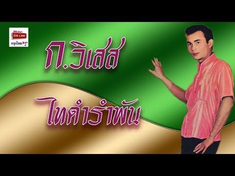 -  .   [Official MV&Karaoke]