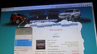 Money auto-купи машины и начни зарабатывать