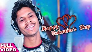 Happy Valentine Odia New Song Studio Version