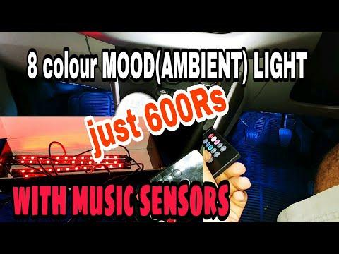 CAR AMBIENT MOOD LIGHTING|Atmosphere lights for all cars e.g Tata NEXON,maruti swift