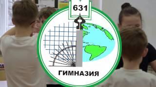 Открытый урок риторики. Гимназия №631. Санкт-Петербург
