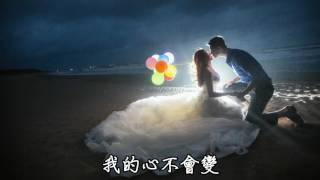 Download 蕭敬騰 - Merry Me(自製KTV卡拉版) MP3 song and Music Video