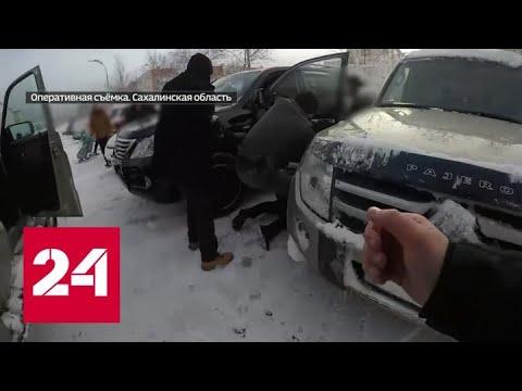 Сахалинского чиновника взяли на откате - Россия 24