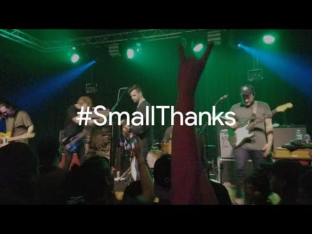 #SmallThanks for Zanzabar | Google