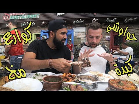 ...  .... Best Egyptian Food In Dubai