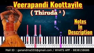 Veerapandi Kottayile piano notes & chords { HD AUDIO } { Ar rahman }  Synth Tutorial