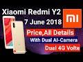 Redmi Y2 Xiaomi का सस्ता मोबाइल जबरदस्त कैमरा के साथ  | Xiaomi Redmi Y2 launching 7th June
