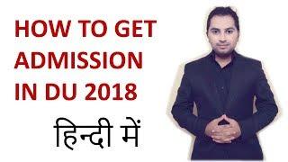 Delhi University Admission Process 2018-2019 | DU cut off 2018 | DU eca sports quota