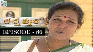 Karthavyam Telugu Daily TV Serial   Episode 86   Ranganath, Bhanu Chander, Prasad Babu  TVNXT Telugu