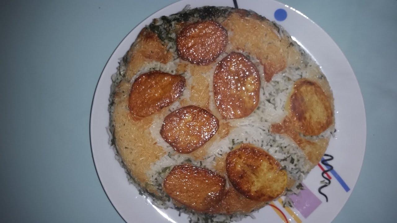 persische kochrezepte-vegetarisch-sabzi polo(سبزی پلو با ته دیگ ... - Persische Küche Vegetarisch