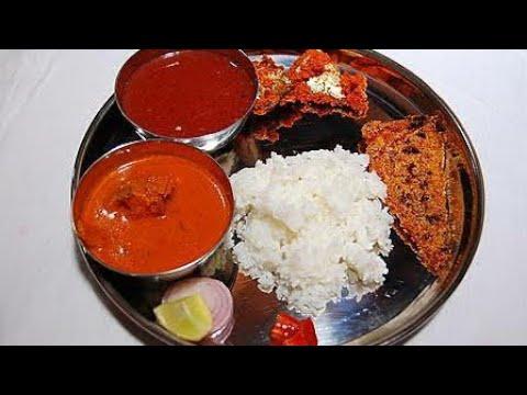 कोकण स्पेशल लाल तिखट मालवणी फीश करी | Fish Curry Recipe In Hindi| Surmai Fish
