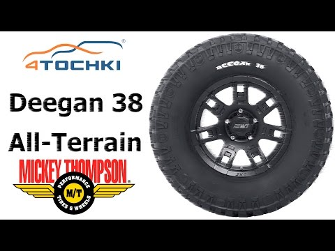 Mickey Thompson Deegan 38 All Terrain