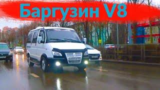 Баргузин V8 свап 3UZ АКПП