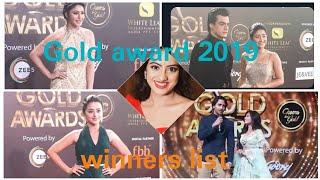 Gold award 2019 winners list || Latest winners list of gold award 2019|| Part 1