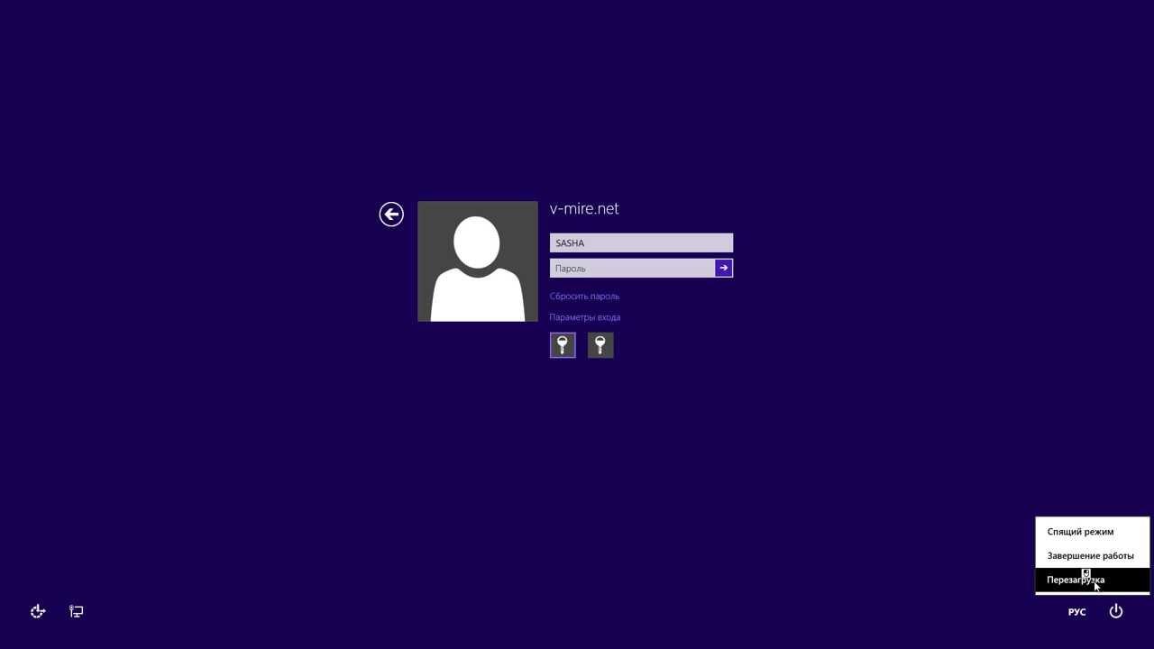 Сброс пароля windows 7 или  8 с помощью флешки