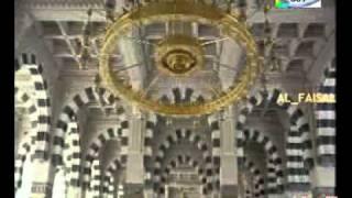 YEH CHMAK YEH DHAMAK(milad Raza Qadri.flv